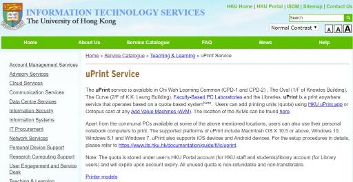 uPrint Service