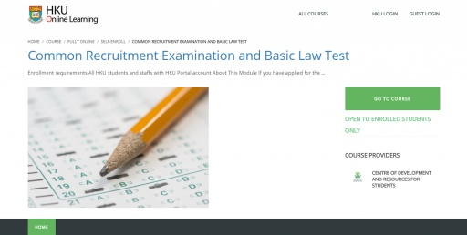 Common Recruitment Examination and Basic Law Test