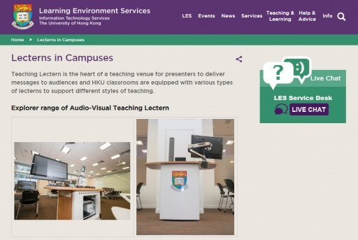Lecterns in Campuses