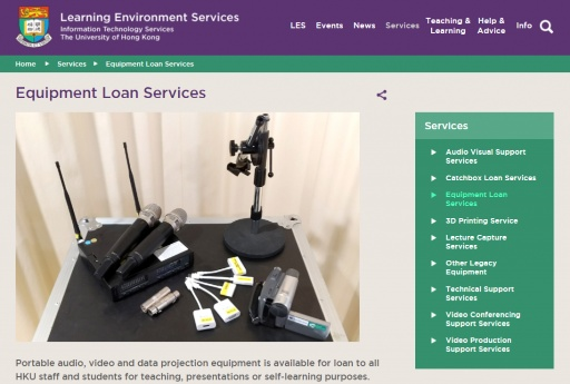 Equipment Loan Services
