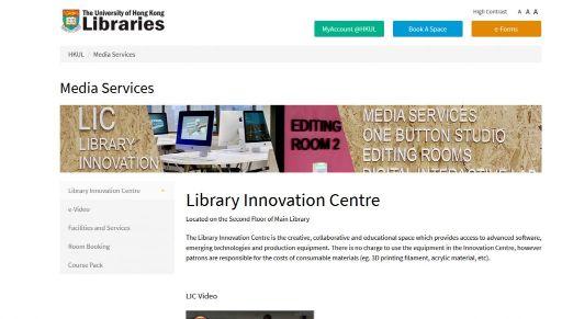 Library Innovation Centre