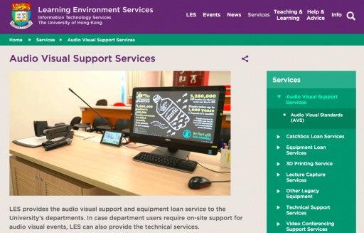 Audio Visual Support Service request
