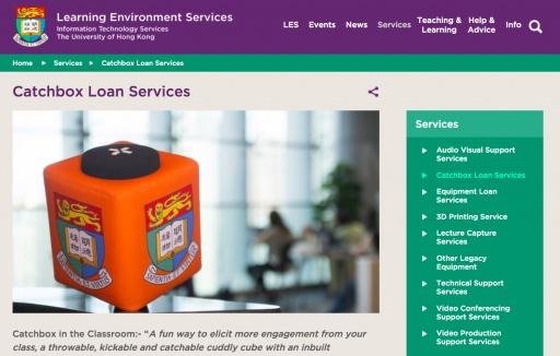 Catchbox Loan Service request