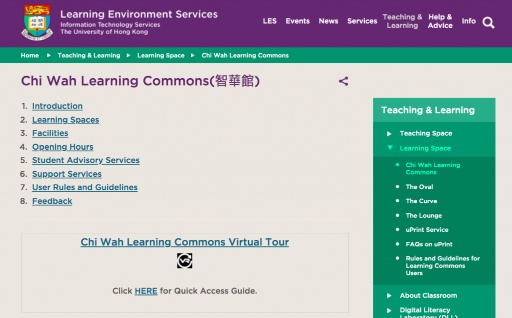 Chi Wah Learning Commons (CWLC)