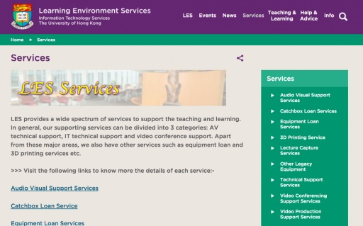 Learning Environment Services