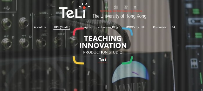 TIPS (Teaching Innovation Production Studio)
