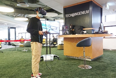 Immersive Technology Space