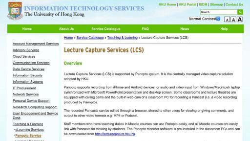 Lecture Capture Services