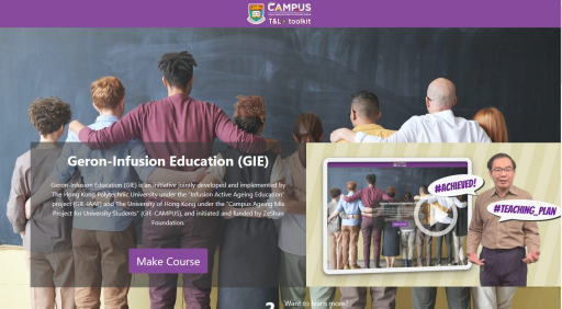 CAMPUS Project T&L e-toolkit